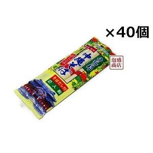【沖縄そば】だし付き乾麺  2人前×40袋セット (2ケース) / ソーキそば にも / 沖縄 お土産 土産 おみやげ