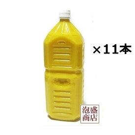 【シークヮーサー】シークワーサー 原液 オキハム 2L×11本 / 沖縄県産100% シークヮーサージュース