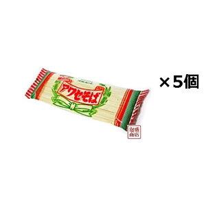 沖縄そば乾麺 アワセそば細めん 270g×5袋セット