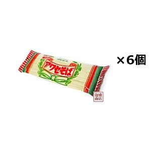 沖縄そば乾麺 アワセそば細めん 270g×6袋セット、