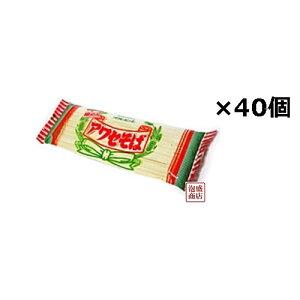 沖縄そば乾麺 アワセそば細めん 270g×40袋セット