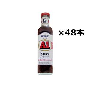 ブランズ A1ソース 240g×48本セット エーワンソース