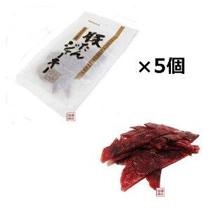 【豚タンジャーキー】30g×5袋セット  /  沖縄ハム オキハム ミミガージャーキー の次は 豚たん 豚舌 !