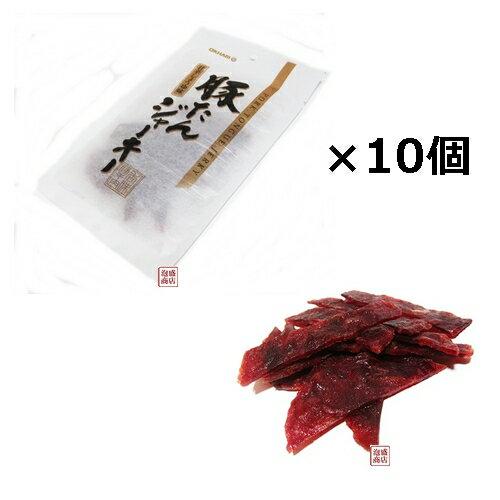 【豚タンジャーキー】30g×10袋セット / 沖縄ハム オキハム ミミガージャーキー の次は 豚たん 豚舌 !