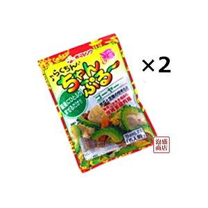 らくちんちゃんぷる〜の素 ゴーヤー(15g×5)×2袋セット / 赤マルソウ らくちんチャンプルー 沖縄お土産 おみやげ お取り寄せ