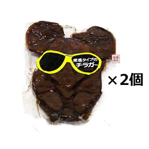 【チラガー】 味付けしょうゆ味 常温タイプ×2個セット / オキハム 沖縄ハム ミミガー好きにオススメ