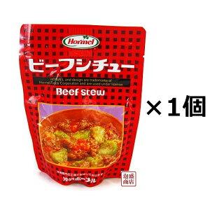 沖縄ホーメル 【レトルト】 ビーフシチュー200g×1袋 ナーベーラー(へちま)チャンプルーの定番