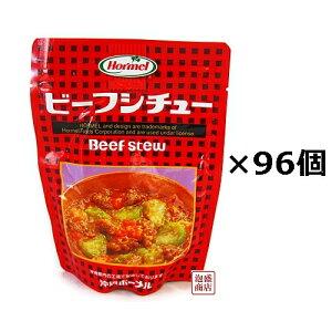 沖縄ホーメル hormelレトルトビーフシチュー×96袋セット ナーベーラー(へちま)チャンプルーの定番 送料無料