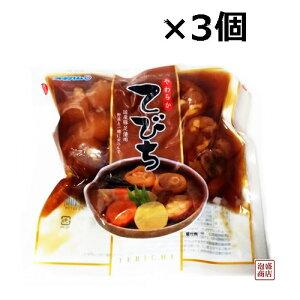 やわらかてびち(豚足) 500g×3袋セット、 沖縄ハム オキハム