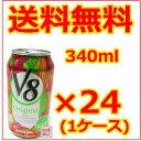 V8 キャンベル 野菜ジュース 340ml 24本 / トマトミックス ベジタブルジュース 野菜ジュース 野菜ミックスジュース 送…