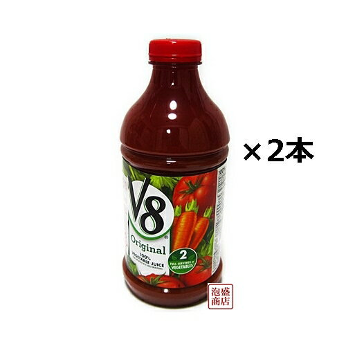 キャンベル V8野菜ジュース 1360mlペット×2本セット / 【 簡易梱包 】