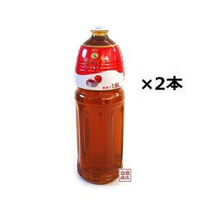 霧の紅茶 アップルティー 1500ml×2本セット /UCC ユーシーシーアップルティー 沖縄 ペットボトル