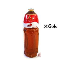 霧の紅茶 アップルティー 1500ml×6本セット / UCC ユーシーシーアップルティー 沖縄 ペットボトル