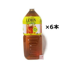 【レモンティー】UCC 2Lペット×6本(1ケース)