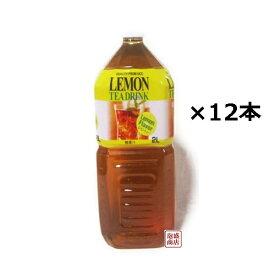 【レモンティー】【UCC】2Lペット×12本セット(2ケース)