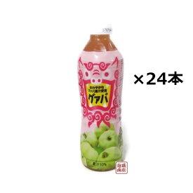 【グァバジュース】沖縄ボトラーズ400ml×24本セット(1ケース)