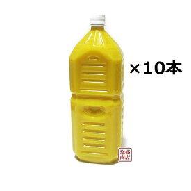 【シークヮーサー】シークワーサー 原液 オキハム 2L×10本セット / 沖縄県産100% シークヮーサージュース