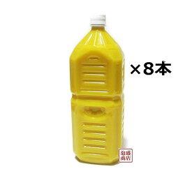 【シークヮーサー】シークワーサー 原液 オキハム 2L×8本セット / 沖縄県産100% シークヮーサージュース