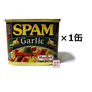 スパム ガーリック 340g×1缶 SPAM GALIC / ポークランンチョンミート 沖縄 缶詰