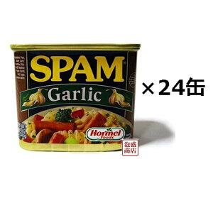 スパム ガーリック 340g 24個