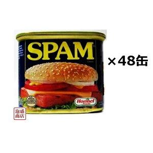 スパム レギュラー 340g×48缶(2ケース) ポークランチョンミート缶詰 沖縄