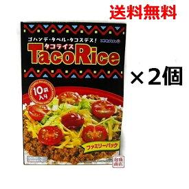 【タコライス】オキハム 10食入×2箱セット /