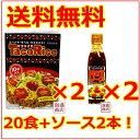 タコライス 10食 ファミリーパック×2個 / HOTソース×2本 セット お得なオキハムタコライスホットソースファミリーセット!送料無料 送料込