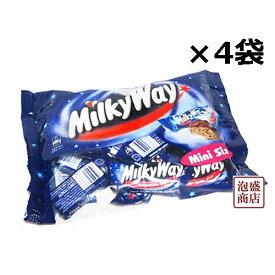 【ミルキーウェイ】チョコ ココアミニ 180g×4袋セット、 / milkyway チョコレート