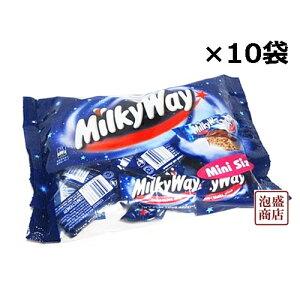 【ミルキーウェイ】チョコ ココアミニ 180g×10袋セット / milkyway チョコレート