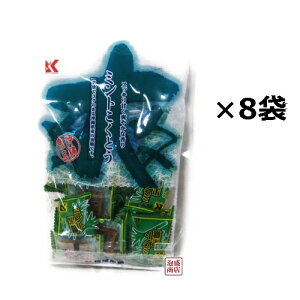 ミント黒糖 130g×8袋セット 琉球黒糖 /黒砂糖 沖縄 JAL