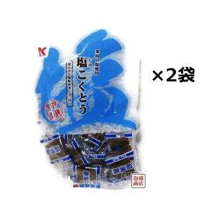 塩黒糖 粟国の塩使用 130グラム×2袋セット / 沖縄 黒砂糖