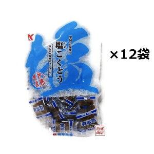 塩黒糖 粟国の塩使用 130グラム×12袋セット / 沖縄 黒砂糖