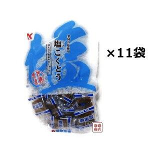 塩黒糖 粟国の塩使用  130グラム×11袋セット  / 沖縄 黒砂糖