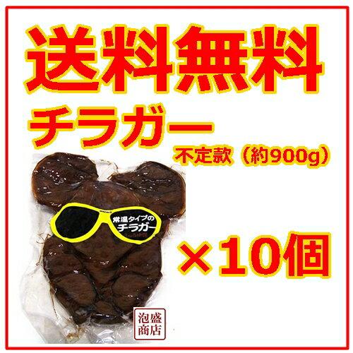 【チラガー】 味付けしょうゆ味 常温タイプ×10個セット / オキハム 沖縄ハム ミミガー好きにオススメ