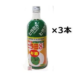 ヒラミエイト リキュール (箱なし)720ml 6度×3本セット 沖縄シークヮーサーリキュール 【※お酒です※】