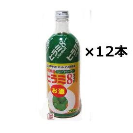 ヒラミエイト リキュール (箱なし)720ml 6度×12本セット 沖縄シークヮーサーリキュール 【※お酒です※】