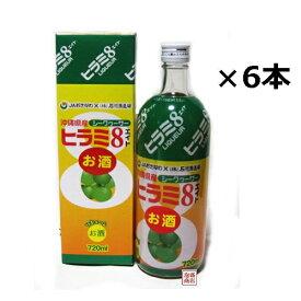 ヒラミエイト リキュール (化粧箱付き)720ml 6度×6本セット 沖縄シークヮーサーリキュール 【※お酒です※】