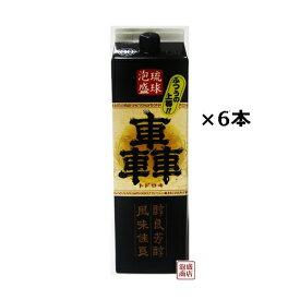 【轟】泡盛 紙パック 30度 1800ml×6本(1ケース) / 泡盛 沖縄 とどろき