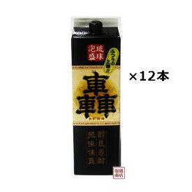 【轟】泡盛 紙パック 30度 1800ml×12本(2ケース) / 泡盛 沖縄 とどろき