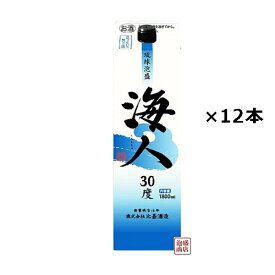 海人 泡盛 紙パック 30度 1800ml×12本(2ケース) / 沖縄 まさひろ酒造
