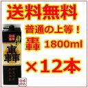 【轟】紙パック 12本セット 1800ml 30度 / 泡盛 焼酎 沖縄 とどろき ヘリオス酒造