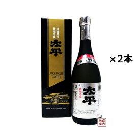 泡盛 古酒 太平 30度 720ml×2本セット / 津波古酒造 沖縄 お酒