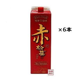 赤の松藤 泡盛 紙パック 30度 1800ml×6本(1ケース) / 沖縄 赤松藤