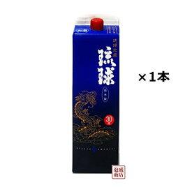 琉球 泡盛 紙パック 30度 1800ml×1本 / 沖縄 新里酒造
