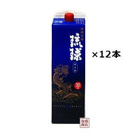 琉球 泡盛 紙パック 30度 1800ml×12本(2ケース)