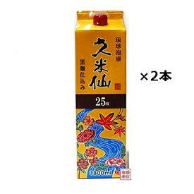 久米仙酒造 紙パック 25度 1800ml×2本セット / 久米仙 泡盛