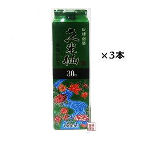 久米仙酒造 久米仙 泡盛 紙パック 30度 1800ml×3本セット / 沖縄