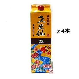 久米仙酒造 紙パック 25度 1800ml×4本セット / 久米仙 泡盛