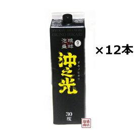 【沖之光】泡盛 紙パック 30度 1800ml ×12本セット(2ケース) / 沖縄 宮古島