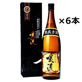 暖流 熟成古酒 泡盛 30度 1800ml×6本セット / 沖縄 神村酒造所